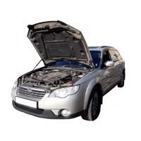 Амортизаторы капота Subaru Outback 3 2003-09