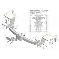 Фаркоп для KIA CARNIVAL III (VQ) 2006 — 2014 г.в. + электрика