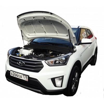 Амортизаторы упоры капота Hyundai Creta 1 2016-