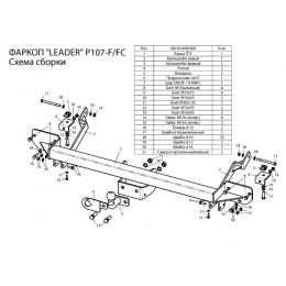 Фаркоп ТСУ для CITROEN JUMPER (L1, L2, L3) 2006-... FC