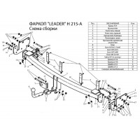 Фаркоп для HYUNDAI SANTA FE (CM) 2006-2012/ KIA SORENTO 3 (XM) 2009-2012 + электрика