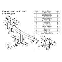 Фаркоп для HYUNDAI SANTA FE (DM) 2012-2018 (дизель) (GR SF 2014-2018)/ KIA SORENTO 4 (XM FL) 2012-2015 + электрика