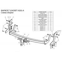Фаркоп для HYUNDAI SANTA FE CLASSIC (SM) (ТАГАЗ) 2001-2006, 2007-... (C НЕРЖ. ПЛАСТИНОЙ) + электрика