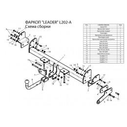 Фаркоп ТСУ для LAND ROVER FREELANDER 1 (LN) (1998-2006)