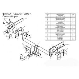 Фаркоп ТСУ для SUBARU FORESTER (SJ) 2012-...