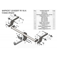 Фаркоп для RENAULT KAPTUR (2WD) (2016-...) + электрика