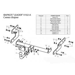 Фаркоп ТСУ для VOLKSWAGEN T4 (фургон) 1996-2003