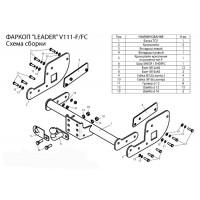 Фаркоп для VW TRANSPORTER T5 2003-2009 (7HA; 7HH) / T6 ( 7НC ) 2015-... (фургон закрытый) (усиленный) +электрика