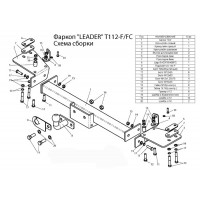 Фаркоп ТСУ для TOYOTA LAND CRUISER 105(1998-...) FC