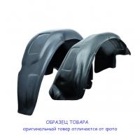 Локеры задние Mazda CX-5, 2015-17