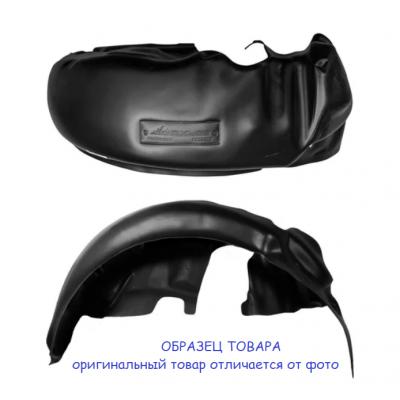 Локеры передние LIFAN X-60, 2012-16